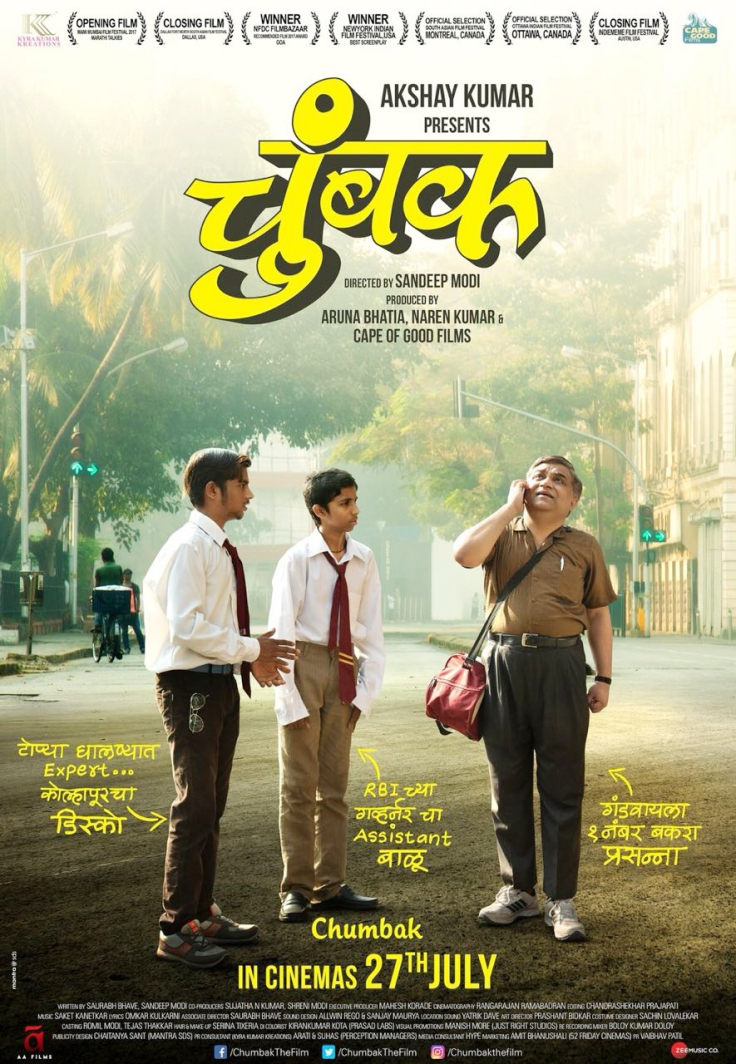 Chumbak Movie New Poster Release