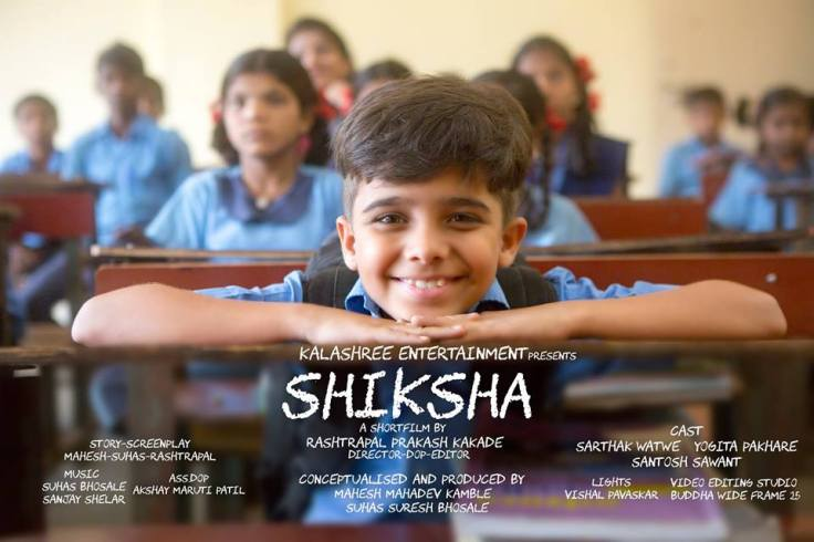 Shiksha a short film (1)