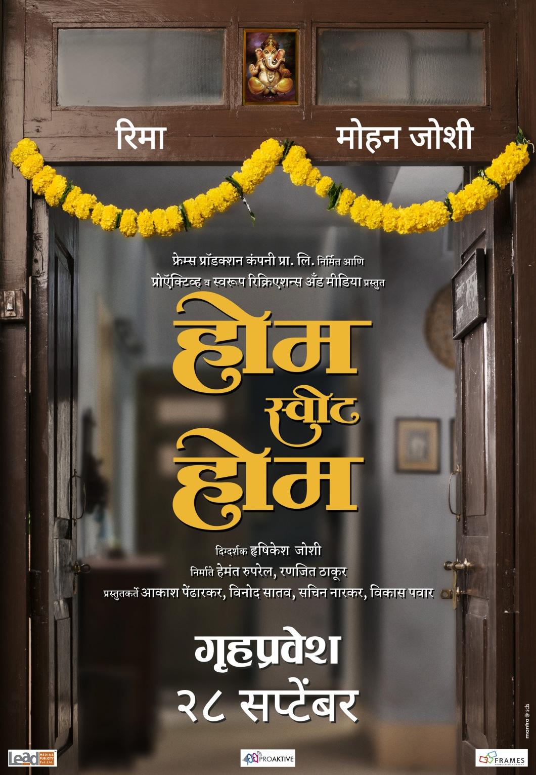 Door Poster_Rev2_For Digital