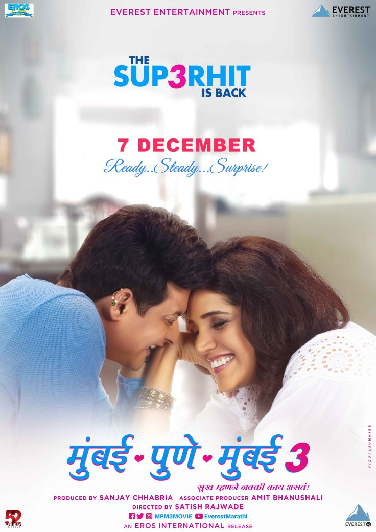 MPM-3 NEW DATE POSTER