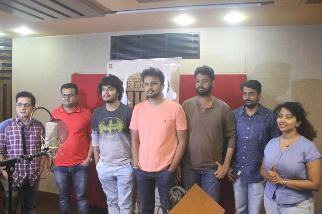 MusiC Director Vikas Joshi,Writer Ashish Ningurkar,Rohit Raut,Hrishikesh Ranade,Director Rohan Satghare,Dop Yohesh,Singer Anandi Joshi