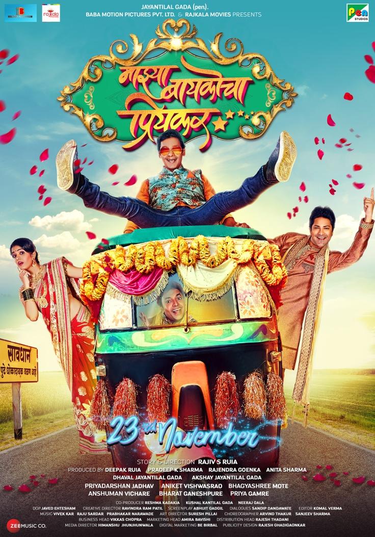 Rickshaw PosterA