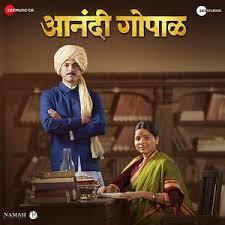 Film Anandi Gopal.2